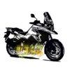 Suzuki VStrom 1050 XT-SK